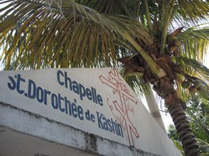 st augustine orthodix church haitian orthodox mission 300x225 - Parishes & Schools